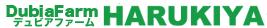 デュビア販売店[デュビアファーム春木屋]ロゴ
